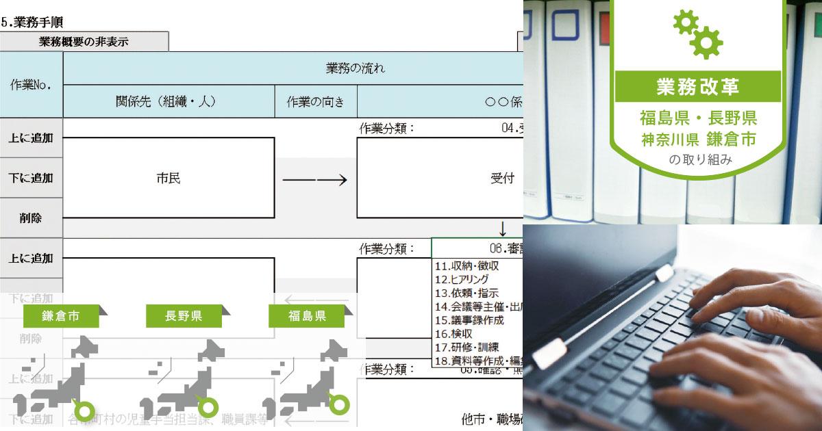 f:id:jichitaitsushin:20210609164820j:plain