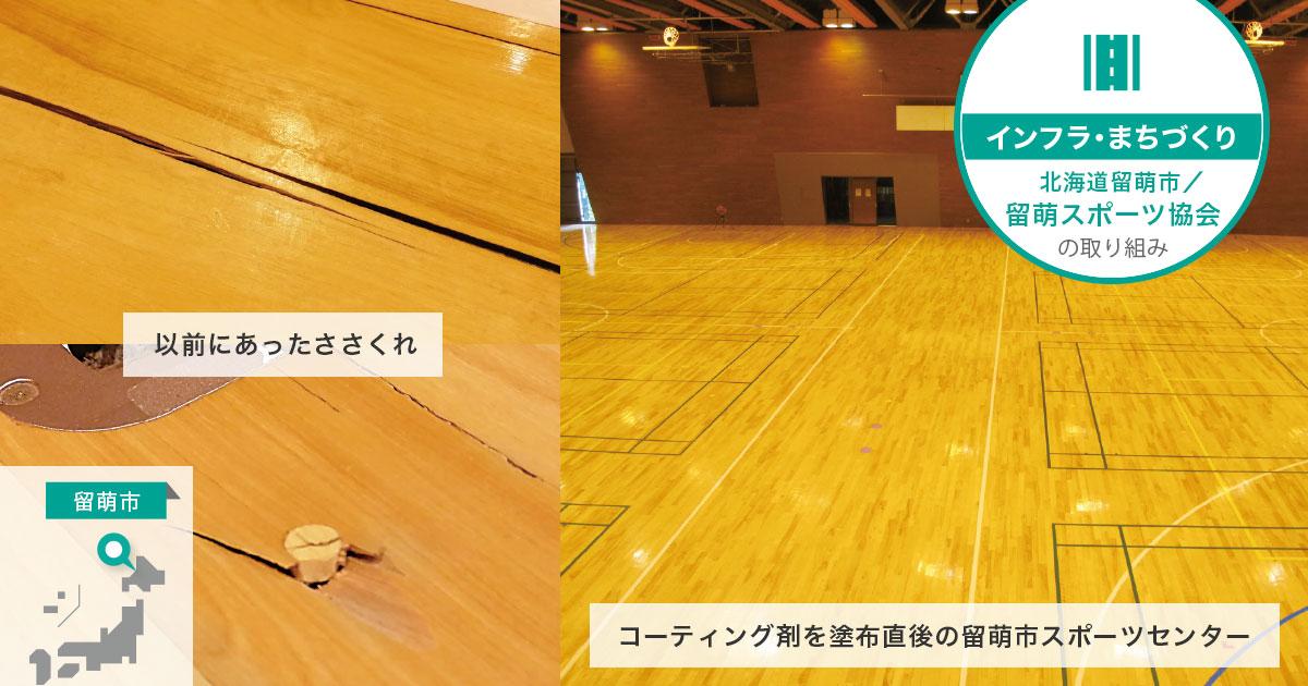 f:id:jichitaitsushin:20210610145344j:plain