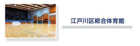 f:id:jichitaitsushin:20210610163956j:plain