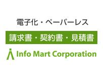 株式会社インフォマート