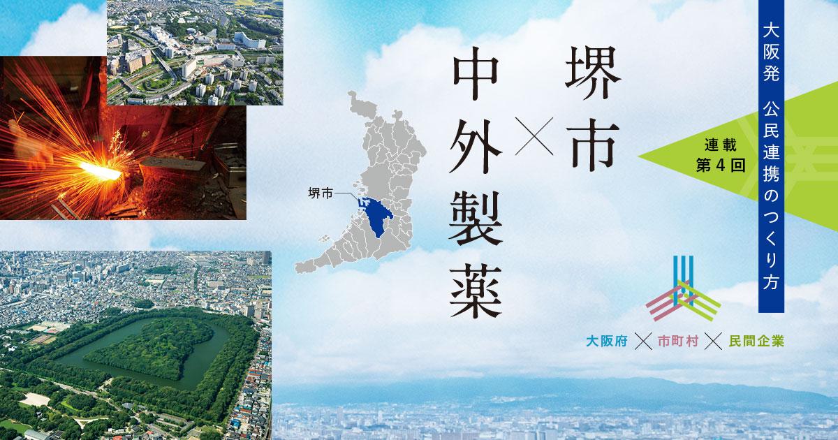 f:id:jichitaitsushin:20210611170038j:plain