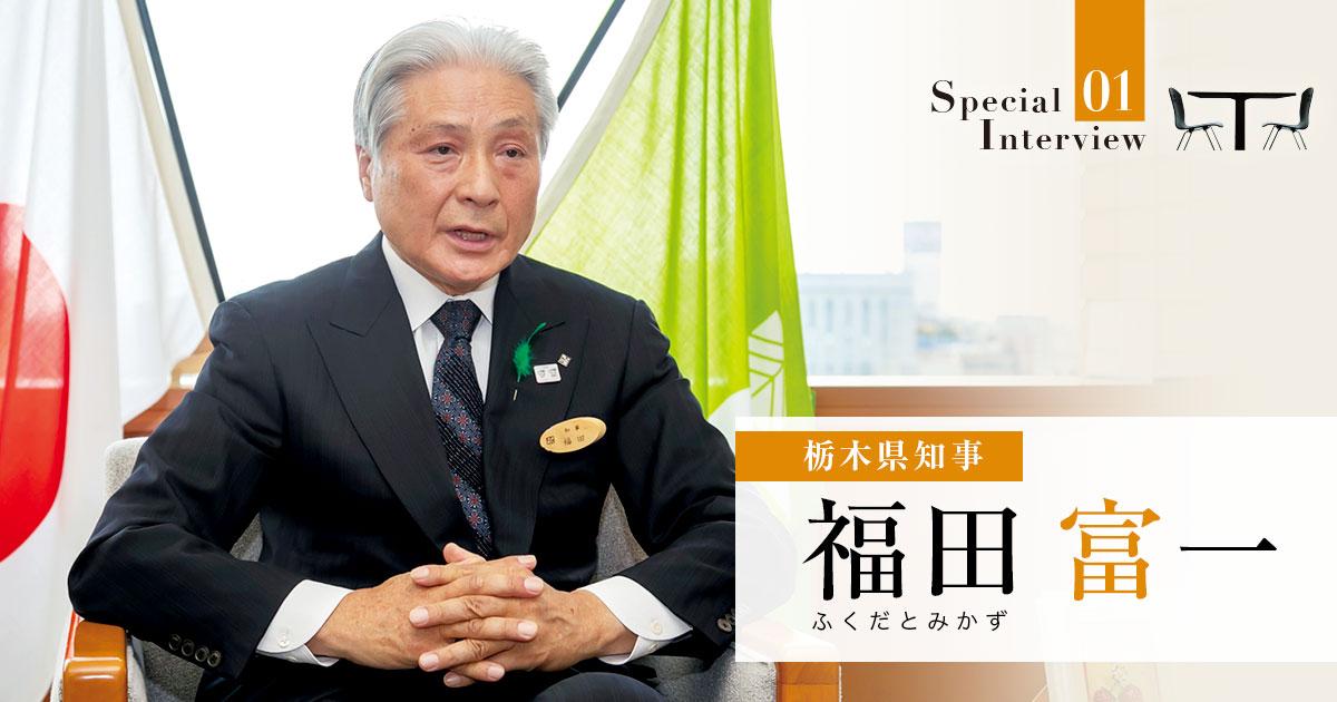 f:id:jichitaitsushin:20210614150249j:plain