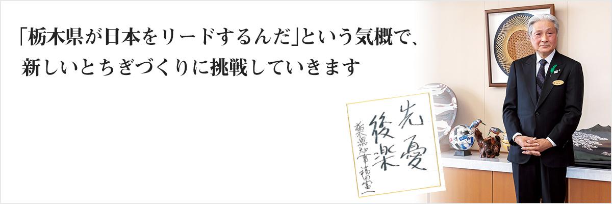 f:id:jichitaitsushin:20210614151233j:plain