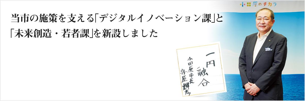 f:id:jichitaitsushin:20210614154435j:plain