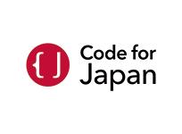 一般社団法人コード・フォー・ジャパン