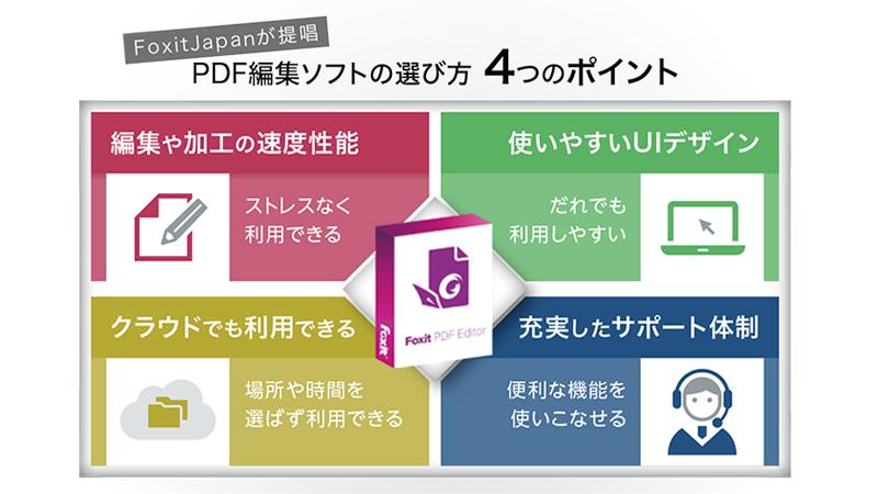 f:id:jichitaitsushin:20210720180057j:plain