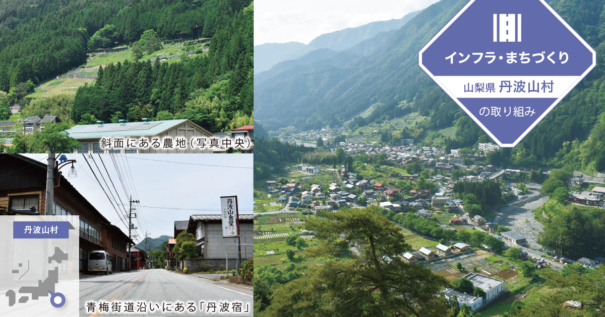 f:id:jichitaitsushin:20210721152636j:plain