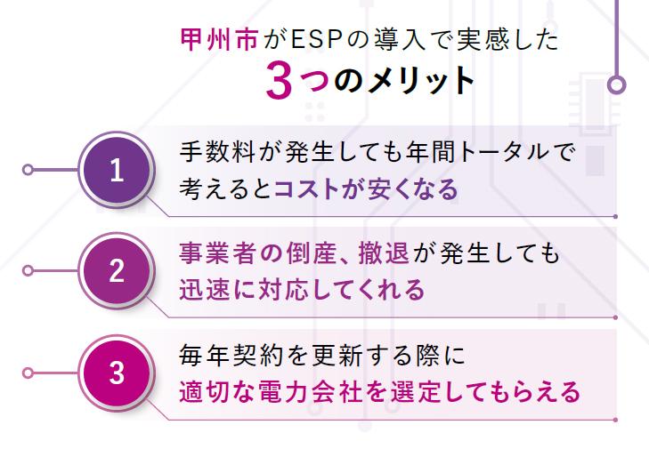 f:id:jichitaitsushin:20210721153305j:plain