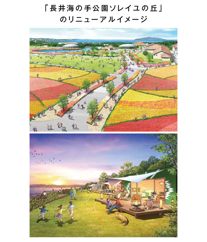 f:id:jichitaitsushin:20210721165259j:plain