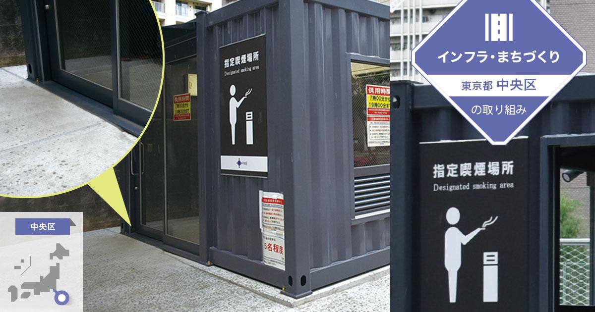 f:id:jichitaitsushin:20210721172629j:plain