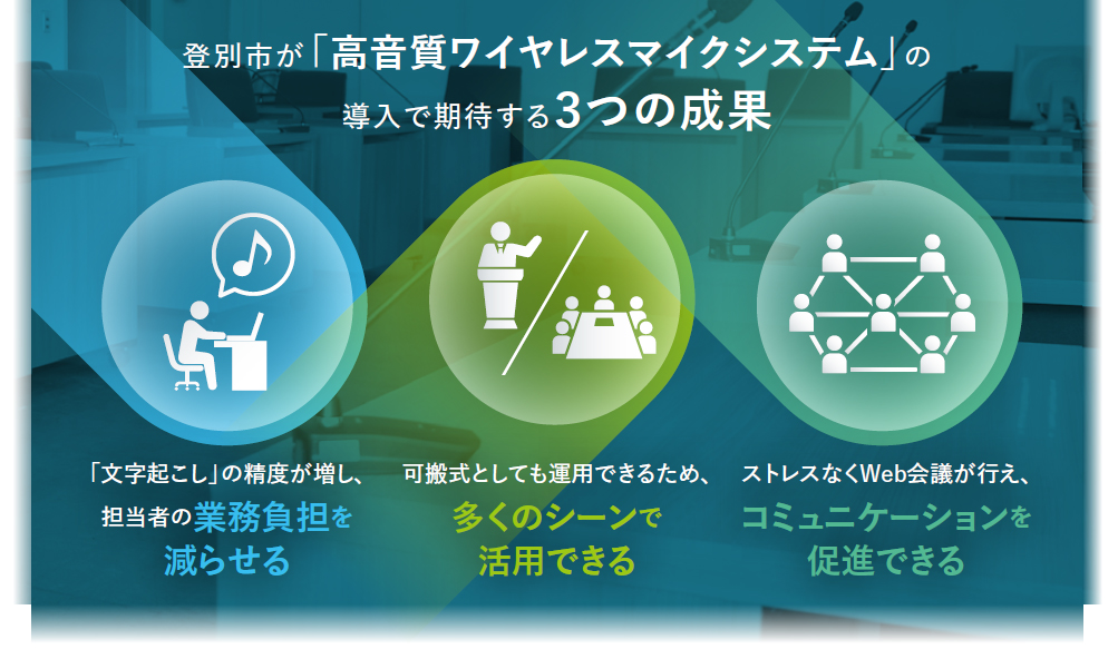 f:id:jichitaitsushin:20210726124956j:plain
