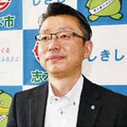f:id:jichitaitsushin:20210726135530j:plain