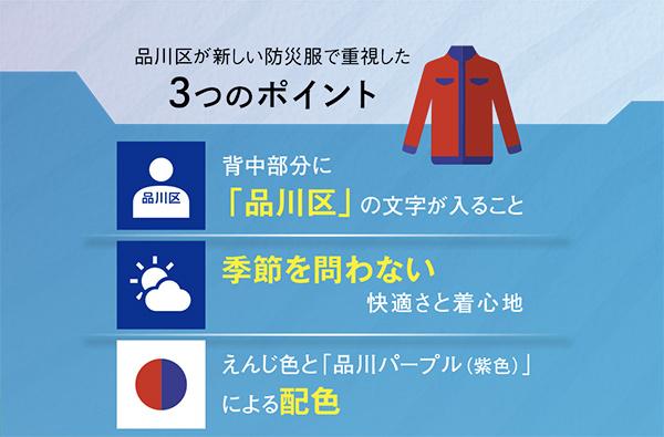 f:id:jichitaitsushin:20210726234340j:plain