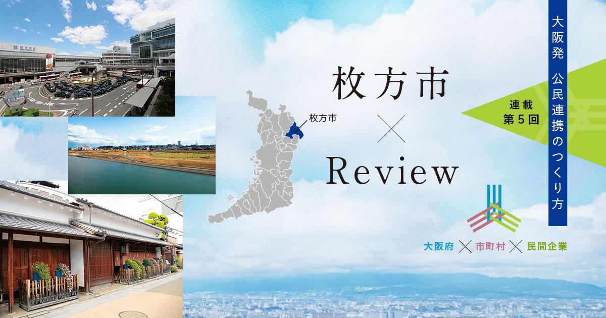 f:id:jichitaitsushin:20210728105114j:plain