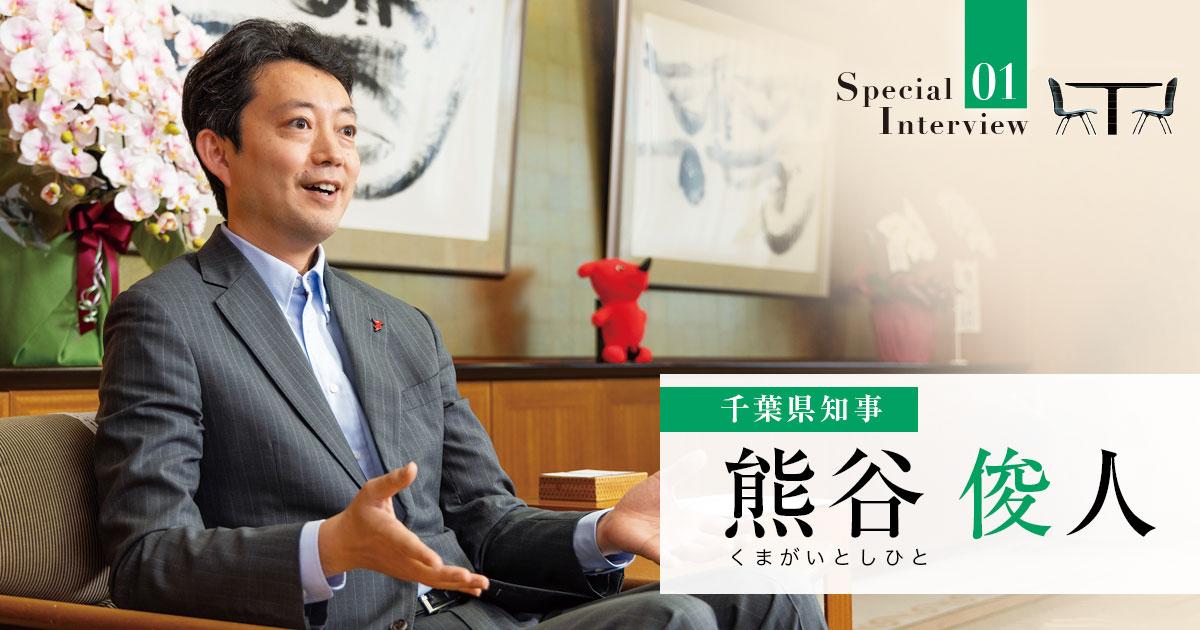 f:id:jichitaitsushin:20210728124935j:plain
