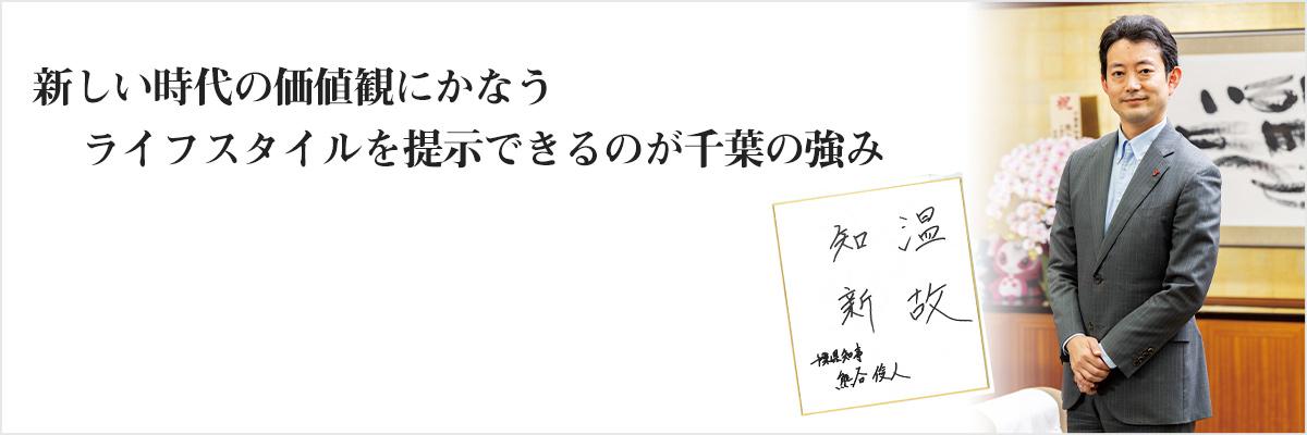 f:id:jichitaitsushin:20210728125749j:plain