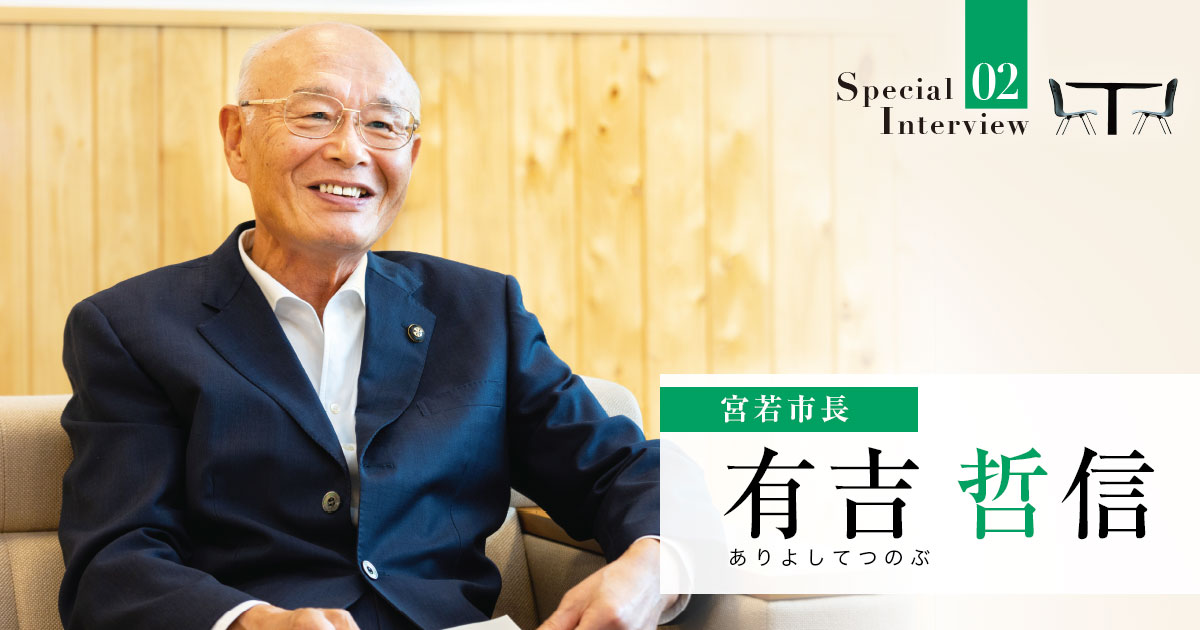 f:id:jichitaitsushin:20210728150032j:plain