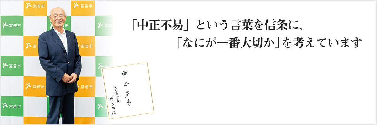 f:id:jichitaitsushin:20210728152929j:plain