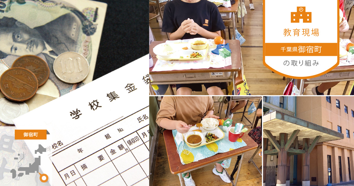 f:id:jichitaitsushin:20210901150517j:plain