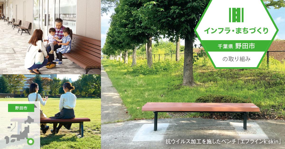 f:id:jichitaitsushin:20210902131742j:plain