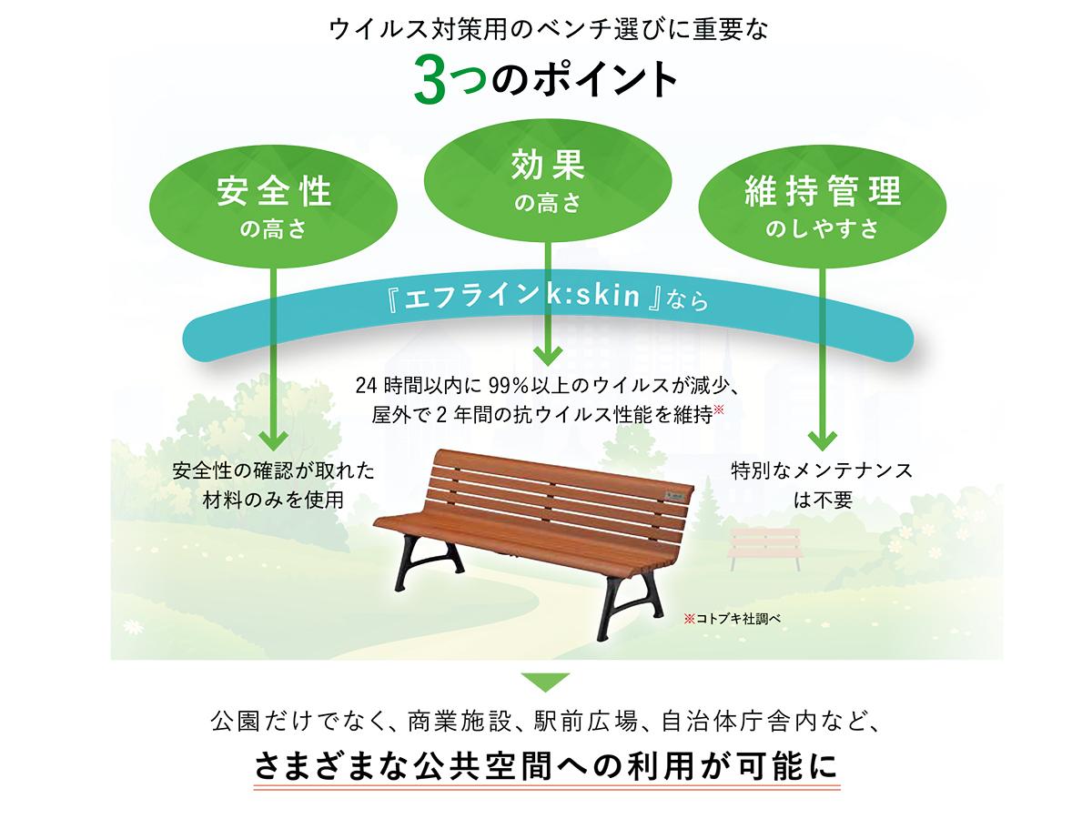 f:id:jichitaitsushin:20210902134517j:plain