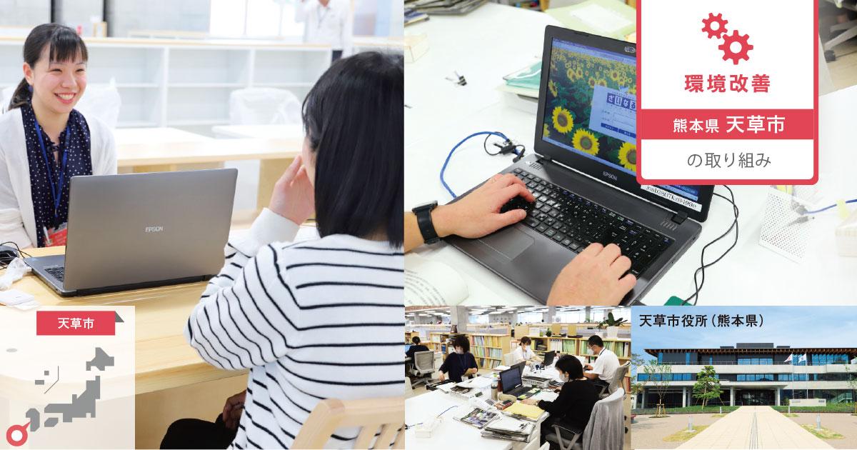 f:id:jichitaitsushin:20210907123129j:plain