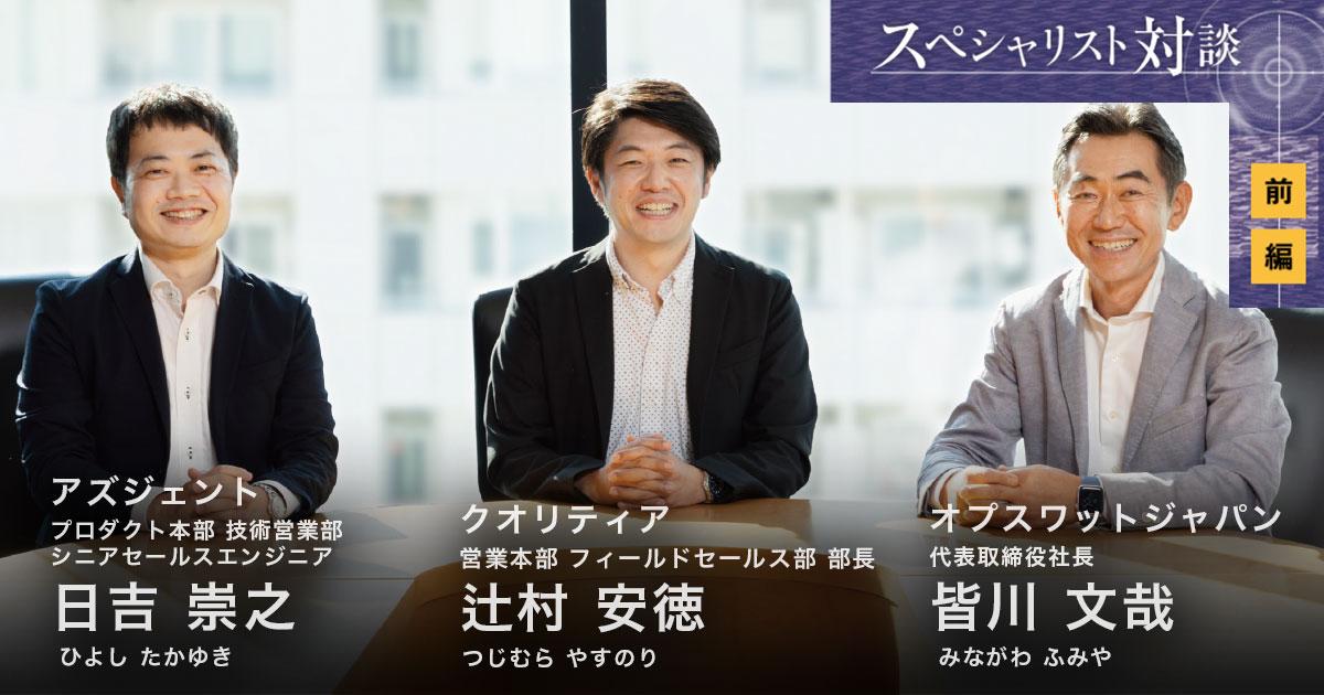 f:id:jichitaitsushin:20210908163111j:plain