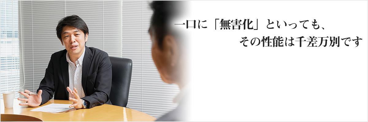 f:id:jichitaitsushin:20210908171115j:plain