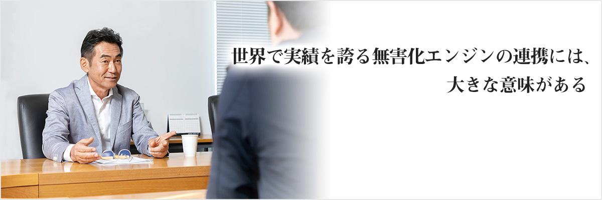 f:id:jichitaitsushin:20210908171427j:plain