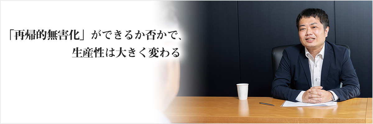 f:id:jichitaitsushin:20210908171542j:plain