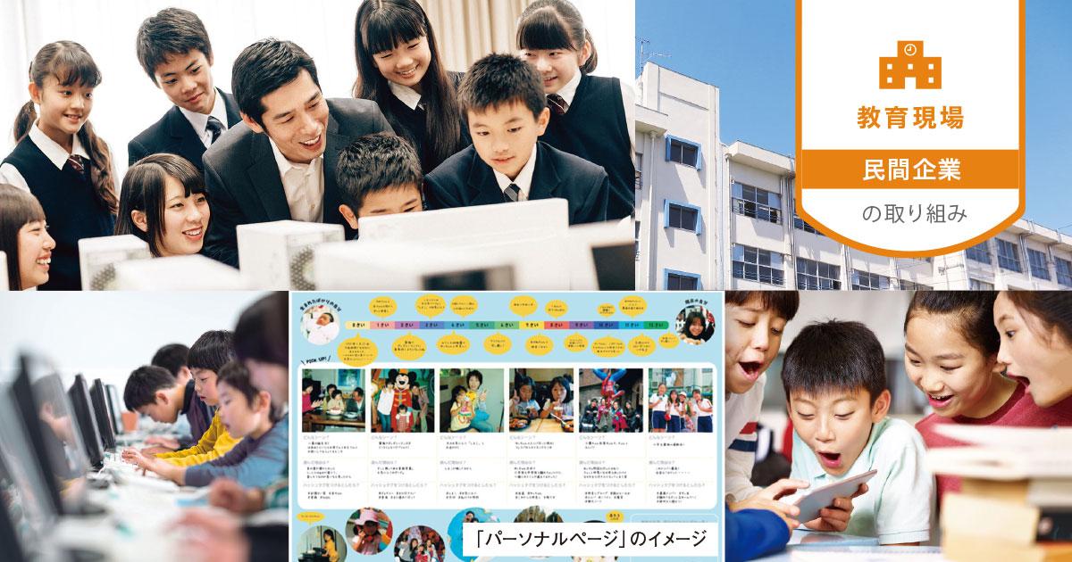 f:id:jichitaitsushin:20210909012924j:plain