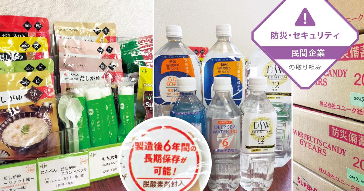 f:id:jichitaitsushin:20210910173620j:plain