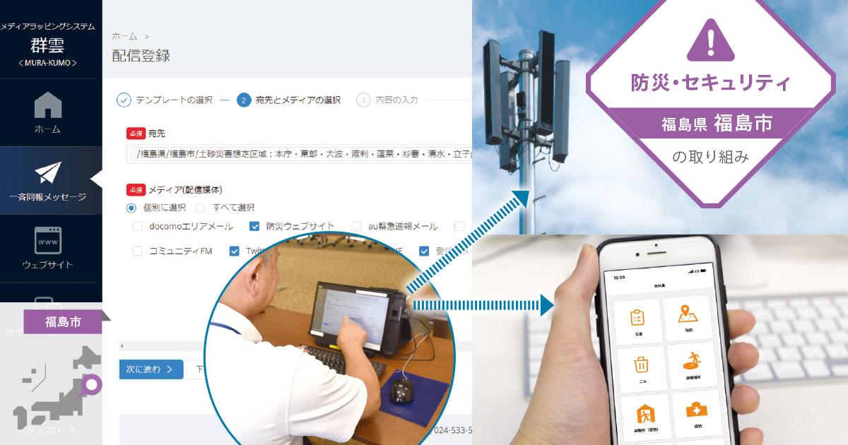 f:id:jichitaitsushin:20210915175717j:plain