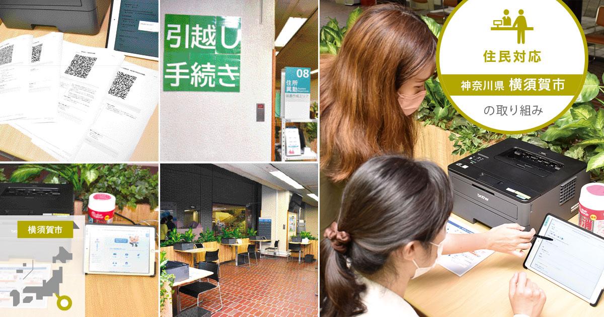 f:id:jichitaitsushin:20210916091827j:plain