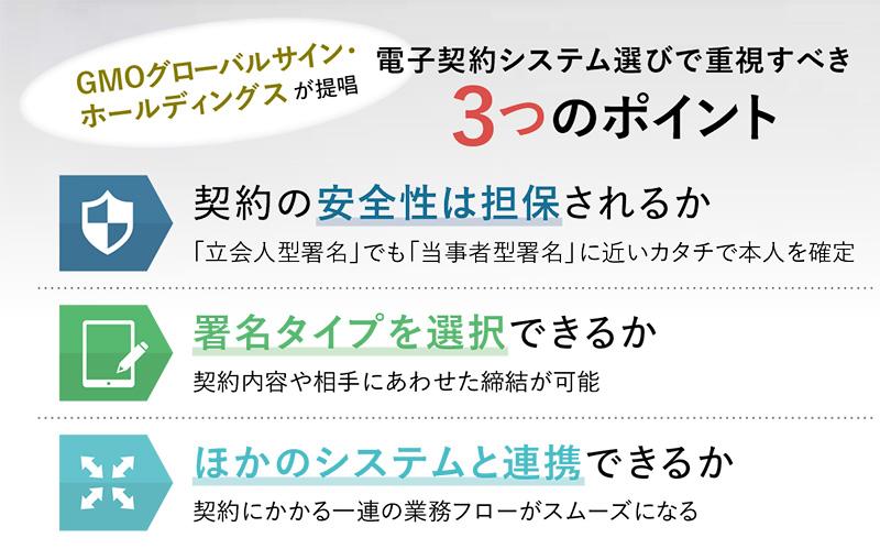 f:id:jichitaitsushin:20210917151231j:plain
