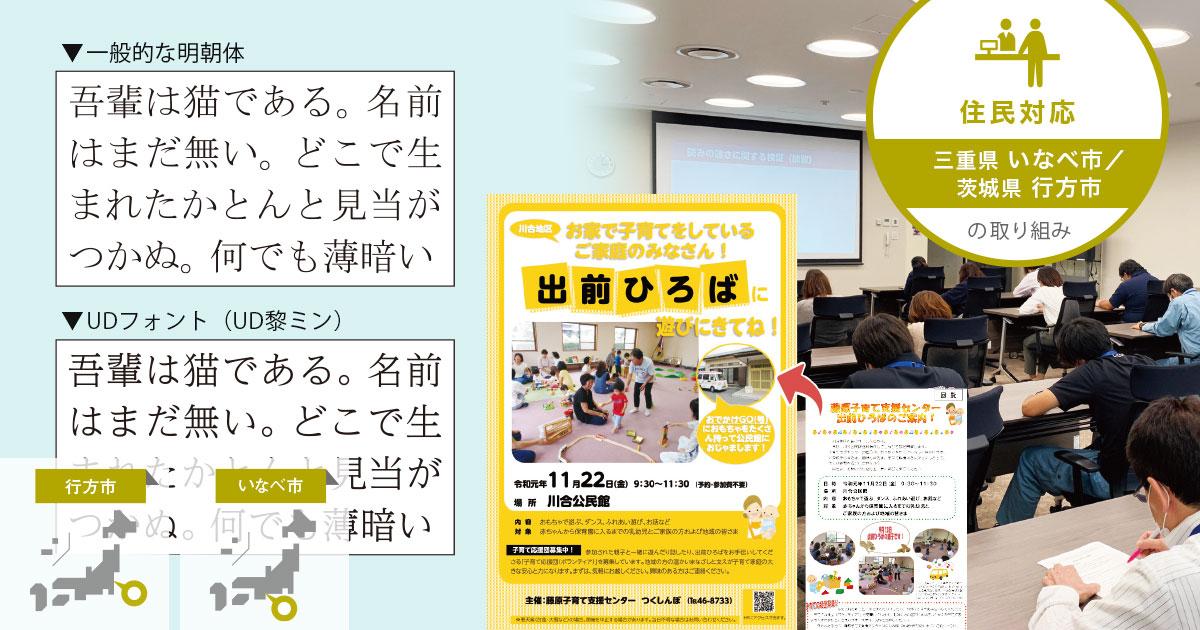 f:id:jichitaitsushin:20210917162656j:plain