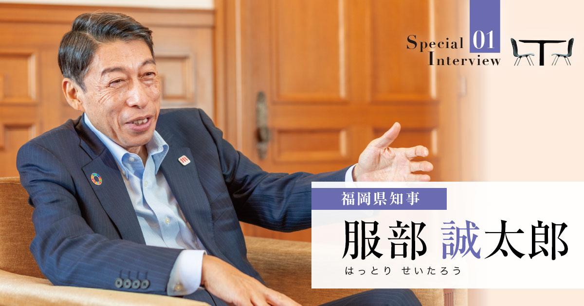 f:id:jichitaitsushin:20210927120100j:plain