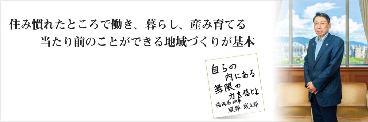 f:id:jichitaitsushin:20210927123309j:plain