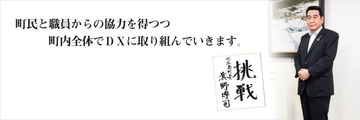 f:id:jichitaitsushin:20210927190923j:plain