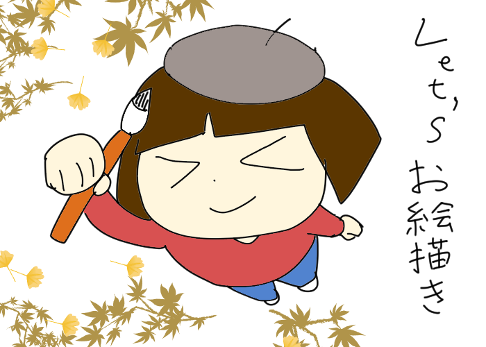 f:id:jidai_norio:20170923125719p:plain