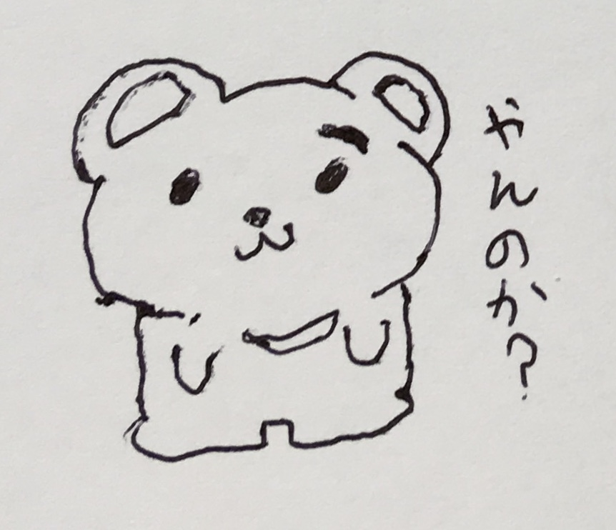 f:id:jidai_norio:20171105194630j:plain