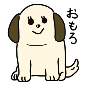 f:id:jidai_norio:20171105195716p:plain
