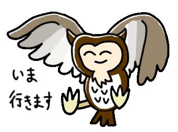 f:id:jidai_norio:20171105195752p:plain