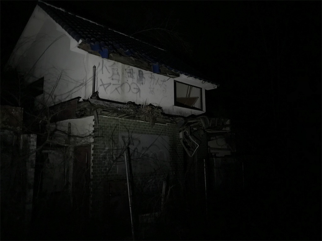 f:id:jidaraku91:20180312204529j:image
