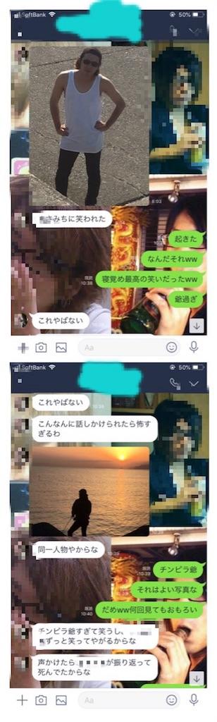 f:id:jidaraku91:20180527160038j:plain