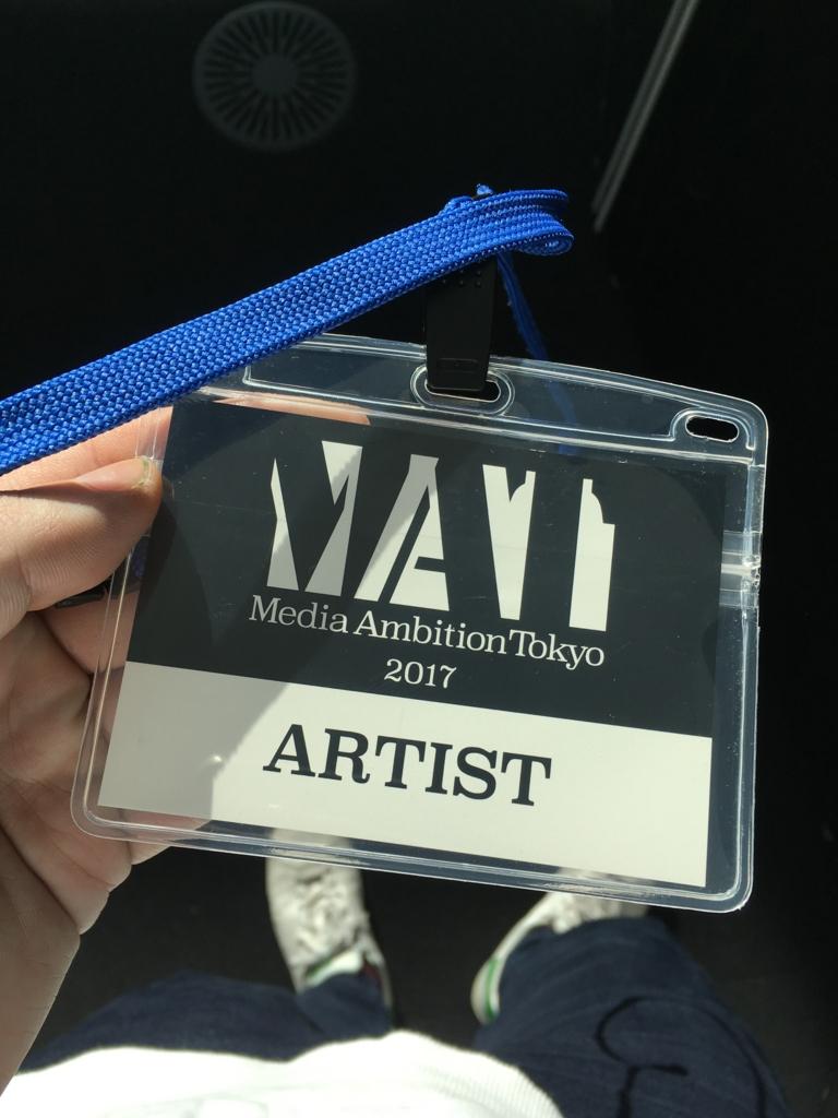 f:id:jidesign:20170212214918j:plain