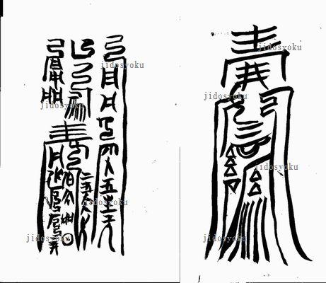 f:id:jidoshoki:20210115175442j:plain