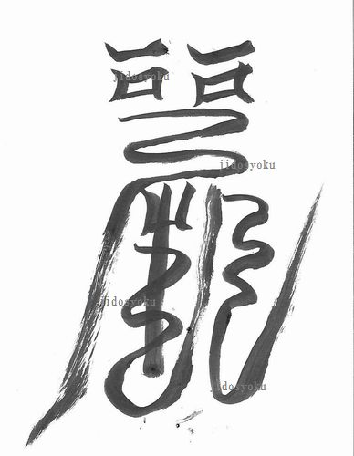 f:id:jidoshoki:20210116193451j:plain