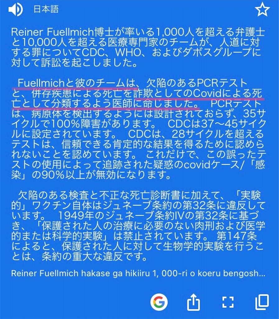 f:id:jigemon2019:20210516231828j:image