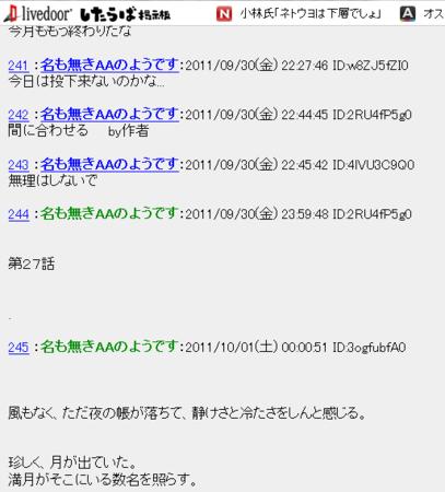20111003120002